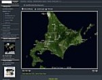 Geo-Browser for our satellite imagery and maps.